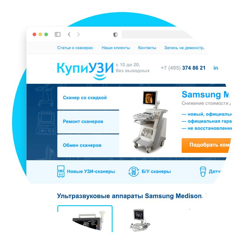 Третья версия Kupiuzi.ru Сайт Артура Нецветаева — сайты, приложения, прототипы и оформление интерфейсов kupiuzi square preview
