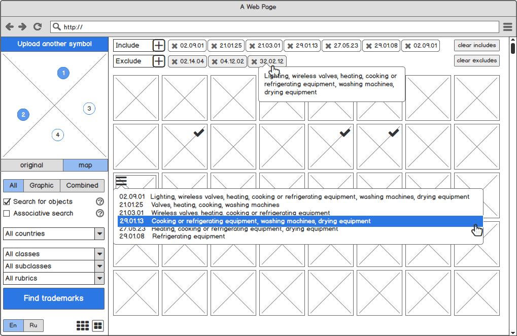 Прототипы Trademark Searcher Сайт Артура Нецветаева — сайты, приложения, прототипы и оформление интерфейсов New Mockup 1