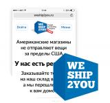 Мобильная версия WeShip2You Сайт Артура Нецветаева — сайты, приложения, прототипы и оформление интерфейсов weship mobile square preview
