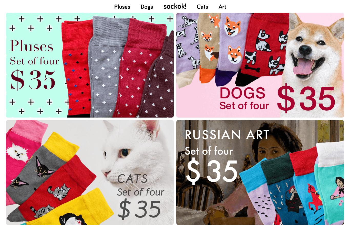 My Socks — магазин носков Сайт Артура Нецветаева — сайты, приложения, прототипы и оформление интерфейсов 6 socks main 3