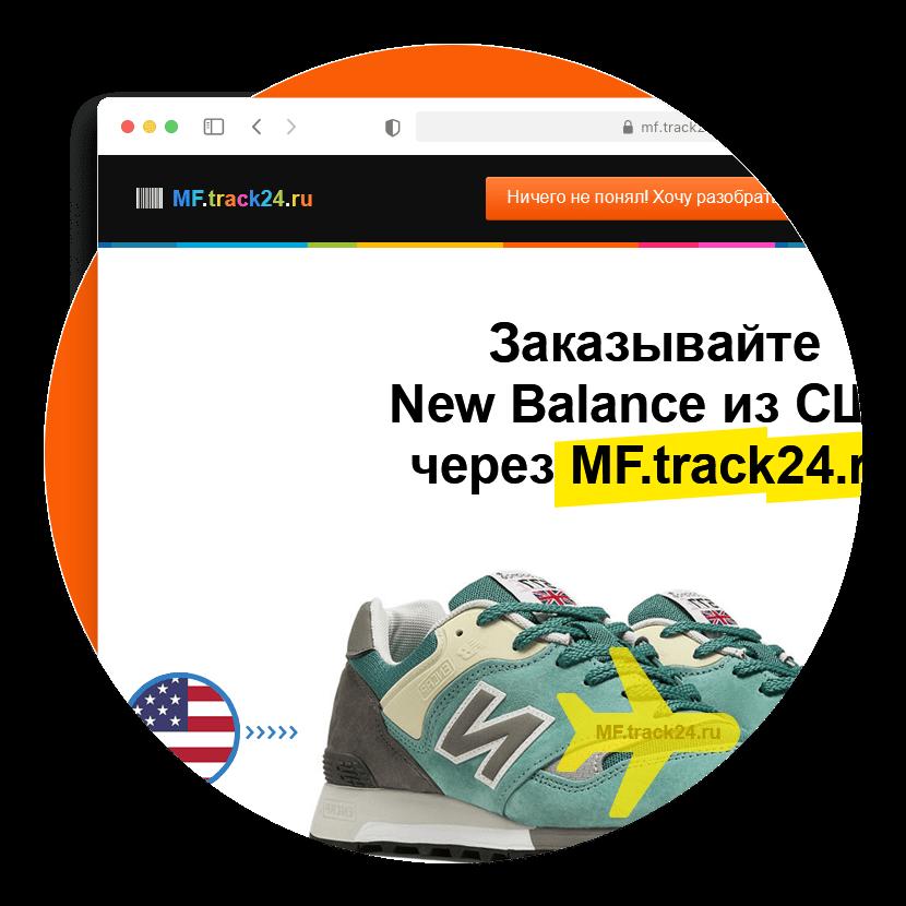 Лендинг track24.ru Сайт Артура Нецветаева — сайты, приложения, прототипы и оформление интерфейсов track24 square preview