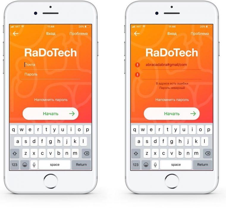 Интерфейс приложения Radotech Сайт Артура Нецветаева — сайты, приложения, прототипы и оформление интерфейсов 11