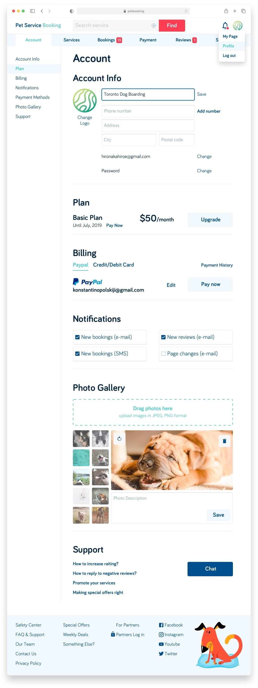 Букинг для собак Pet Booking Сайт Артура Нецветаева — сайты, приложения, прототипы и оформление интерфейсов petbooking partner account edit desktop artur netsvetaev design