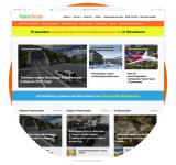 Туристический портал Опенмонте Сайт Артура Нецветаева — сайты, приложения, прототипы и оформление интерфейсов openmonte 2020 square preview