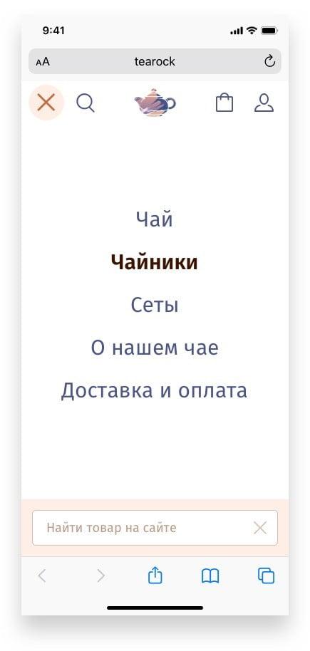 Чайный Утес — магазин чая Сайт Артура Нецветаева — сайты, приложения, прототипы и оформление интерфейсов tearock menu mobile 1 artur netsvetaev design