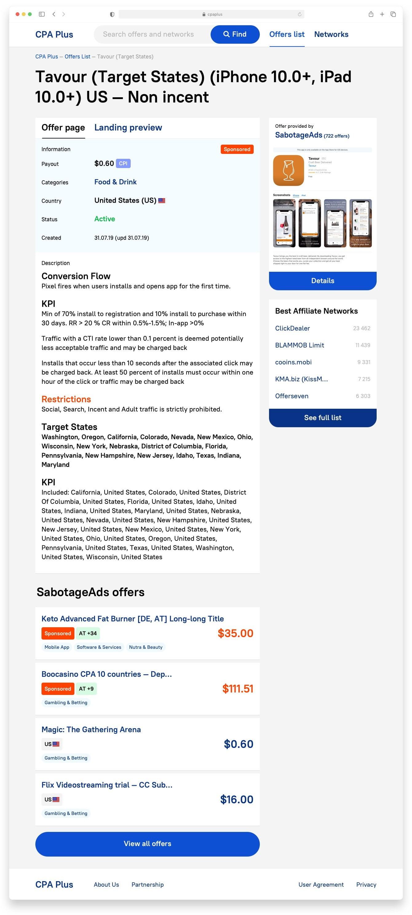 Интерфейс CPA Plus Сайт Артура Нецветаева — сайты, приложения, прототипы и оформление интерфейсов cpaplus offer desktop artur netsvetaev design