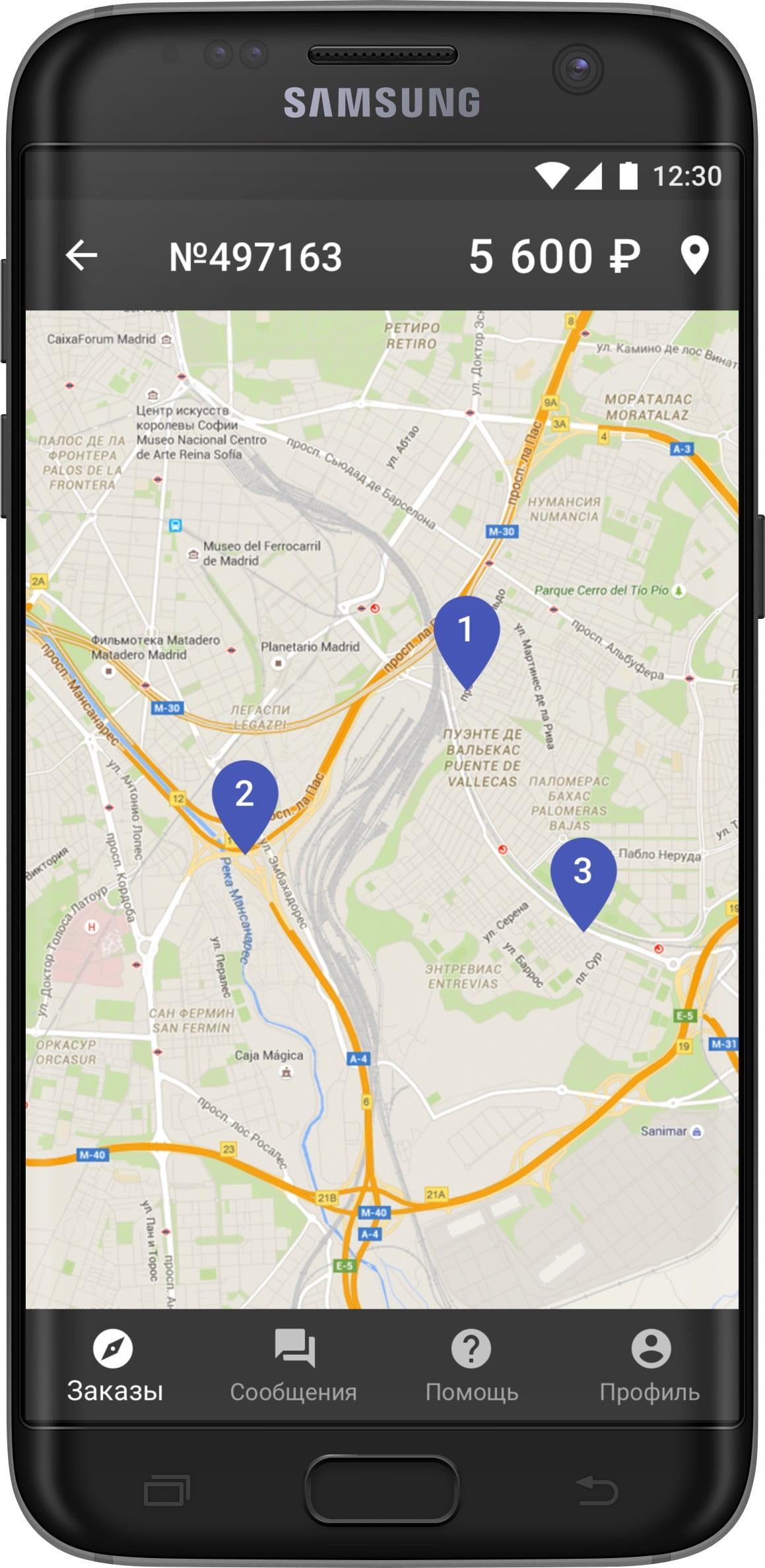 Интерфейс Fierly Express Сайт Артура Нецветаева — сайты, приложения, прототипы и оформление интерфейсов fierly android app 3 by artur netsvetaev design