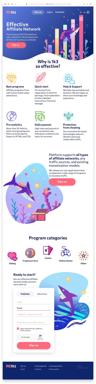 Profit1 — рекламная сеть Сайт Артура Нецветаева — сайты, приложения, прототипы и оформление интерфейсов profit1 landing desktop 1 artur netsvetaev design 1