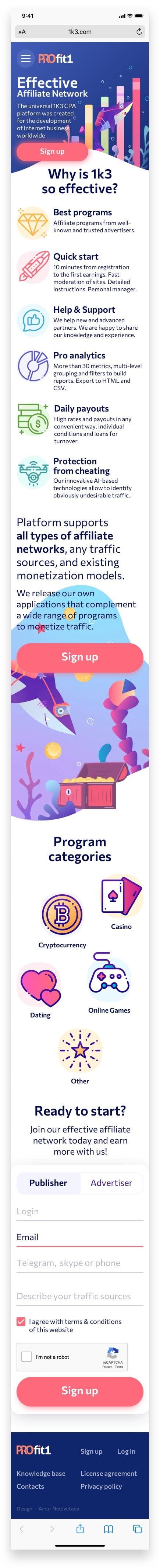 Profit1 — рекламная сеть Сайт Артура Нецветаева — сайты, приложения, прототипы и оформление интерфейсов profit1 landing iphone artur netsvetaev design 1