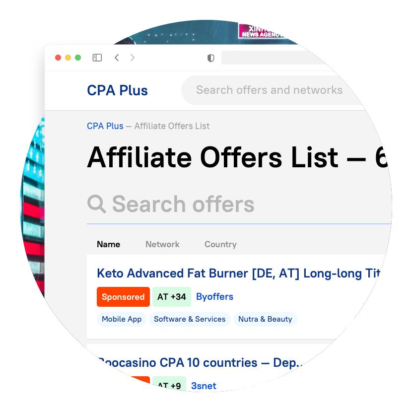 Интерфейс CPA Plus Сайт Артура Нецветаева — сайты, приложения, прототипы и оформление интерфейсов square preview