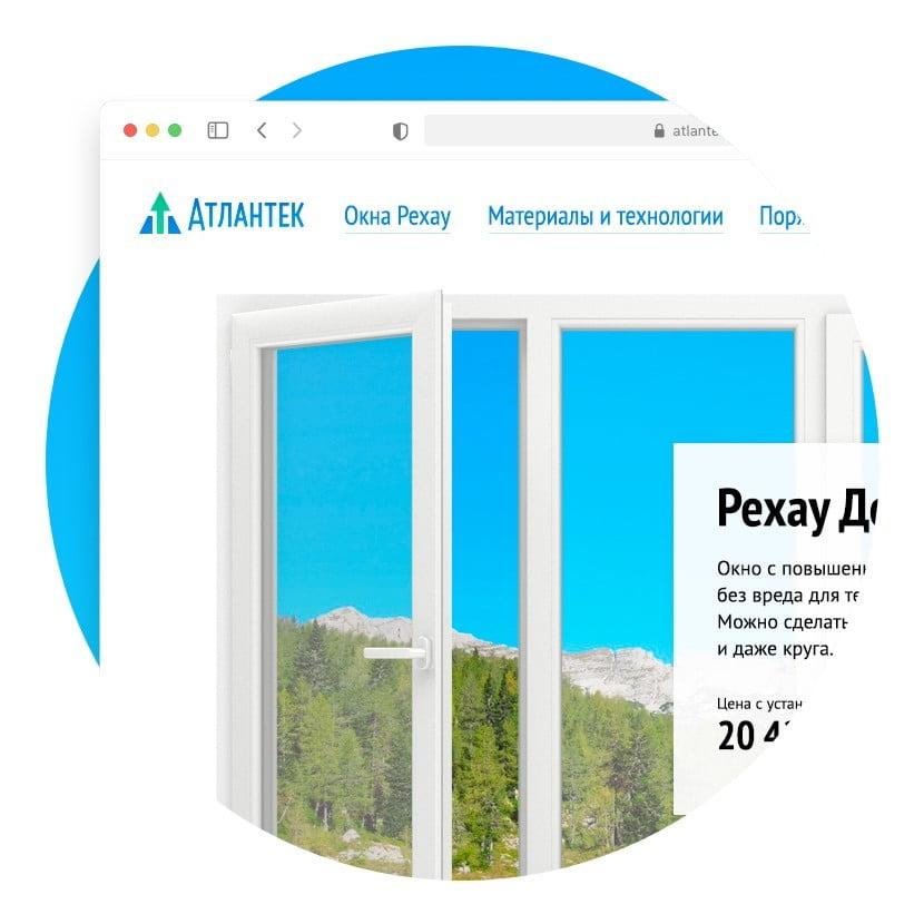 Лендинг «Атлантека» Сайт Артура Нецветаева — сайты, приложения, прототипы и оформление интерфейсов atlantek mobile square preview