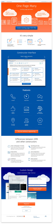 Конструктор сайтов OnePageMany Сайт Артура Нецветаева — сайты, приложения, прототипы и оформление интерфейсов browser main en