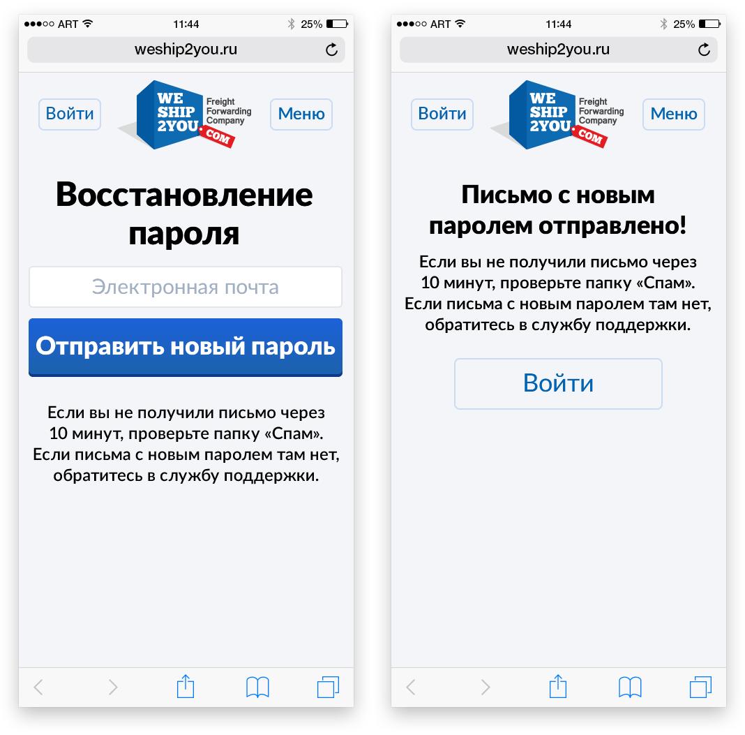 Мобильная версия WeShip2You Сайт Артура Нецветаева — сайты, приложения, прототипы и оформление интерфейсов browser recovery both