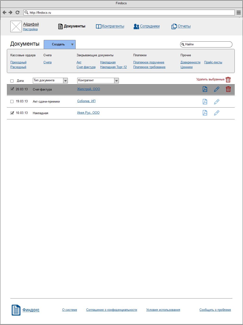 Прототипы сайта «Финдокс» Сайт Артура Нецветаева — сайты, приложения, прототипы и оформление интерфейсов documents list menu opened