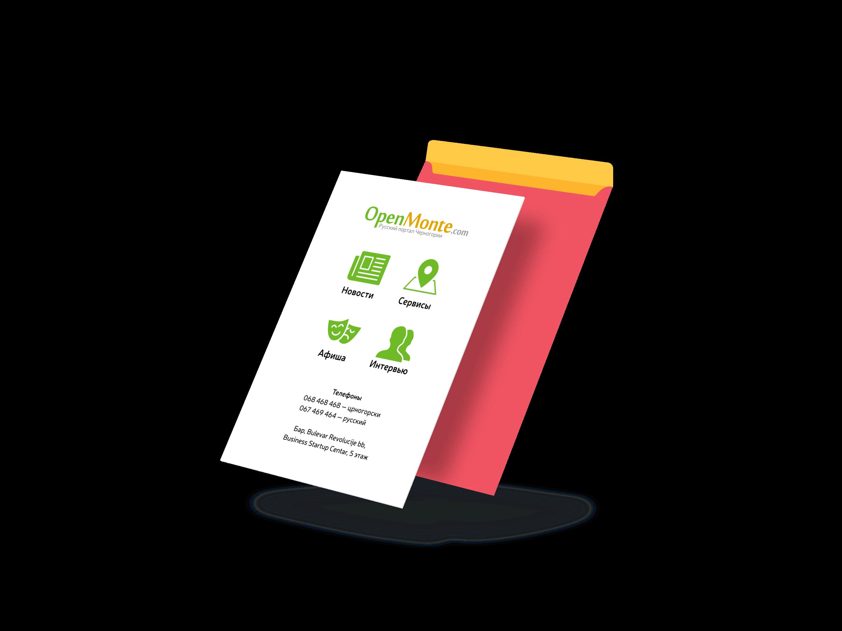 Листовки Опенмонте Сайт Артура Нецветаева — сайты, приложения, прототипы и оформление интерфейсов letterhead above envelope mockup