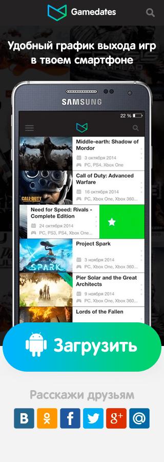Лендинг Gamedates Сайт Артура Нецветаева — сайты, приложения, прототипы и оформление интерфейсов main 4 320 android