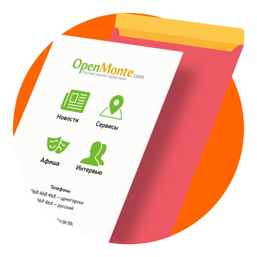 Листовки Опенмонте Сайт Артура Нецветаева — сайты, приложения, прототипы и оформление интерфейсов openmonte flyer square preview