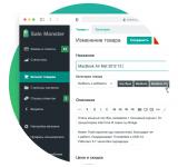 Интерфейс CMS Salemonster Сайт Артура Нецветаева — сайты, приложения, прототипы и оформление интерфейсов salemonster cms square preview